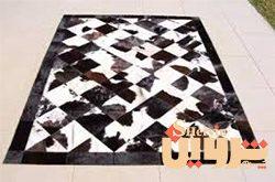 فروش فرش پوست چرم طبیعی