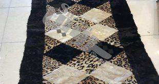 قالیچه پوست چرم طبیعی