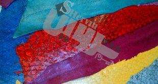 تولید چرم پوست ماهی در ایران